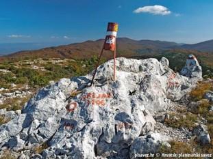 http://www.hps.hr/info/hrvatski-vrhovi/cicarija-vrh-orljak/