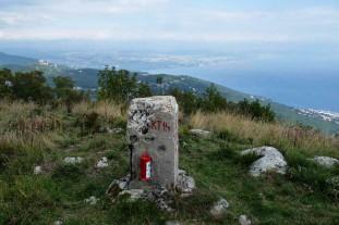 https://www.wikiloc.com/hiking-trails/crkveni-vrh-orlove-stijene-brloznik-pecnik-04-10-2014-7945826/photo-4585073